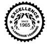 國際英語認證