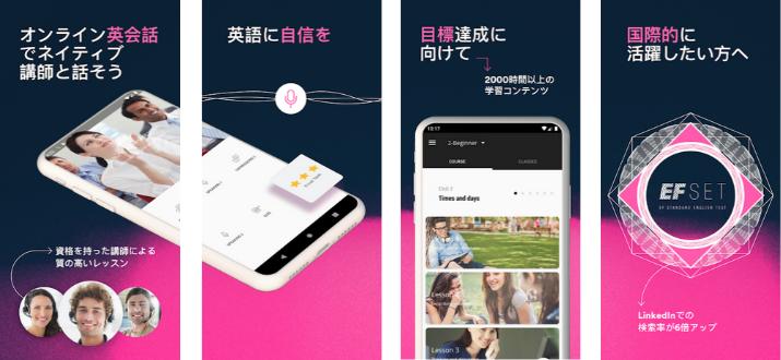 2020-app-cover-jp